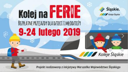 Koleje Śląskie - darmowe przejazdy dla dzieci oraz młodzieży